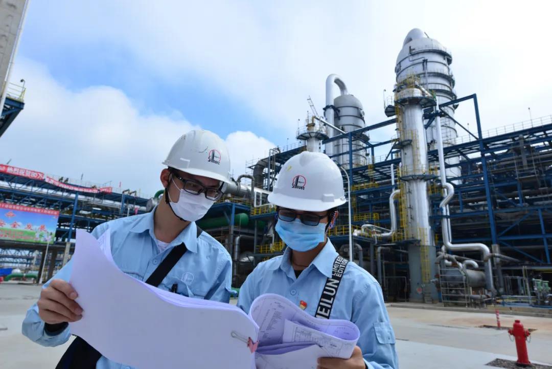 中国石化2019年度业绩:营收2.97万亿元,创历史新高-《国资报告》杂志