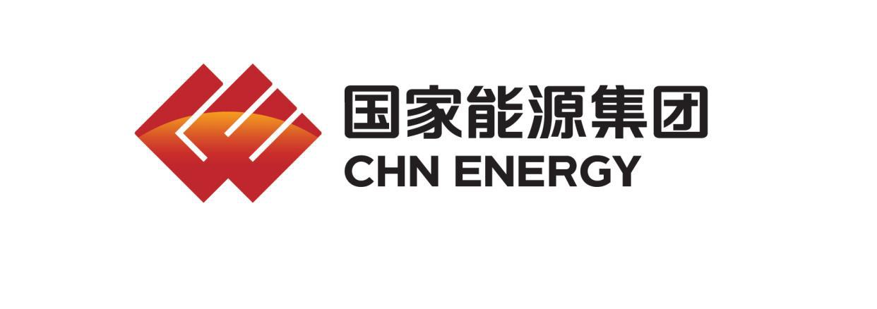 国家能源集团入选国际氢能委员会首届董事会