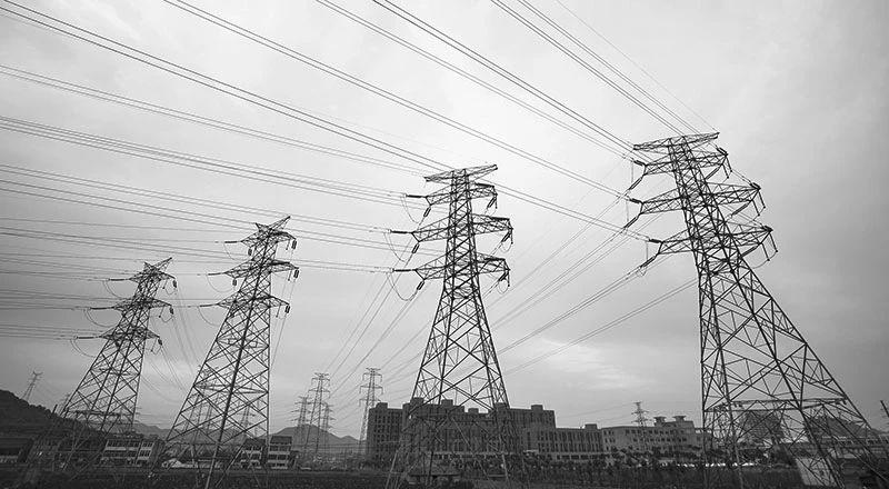 攀登电力技术创新高峰——写在我国电力工程设计走过70年之际-《国资报告》杂志