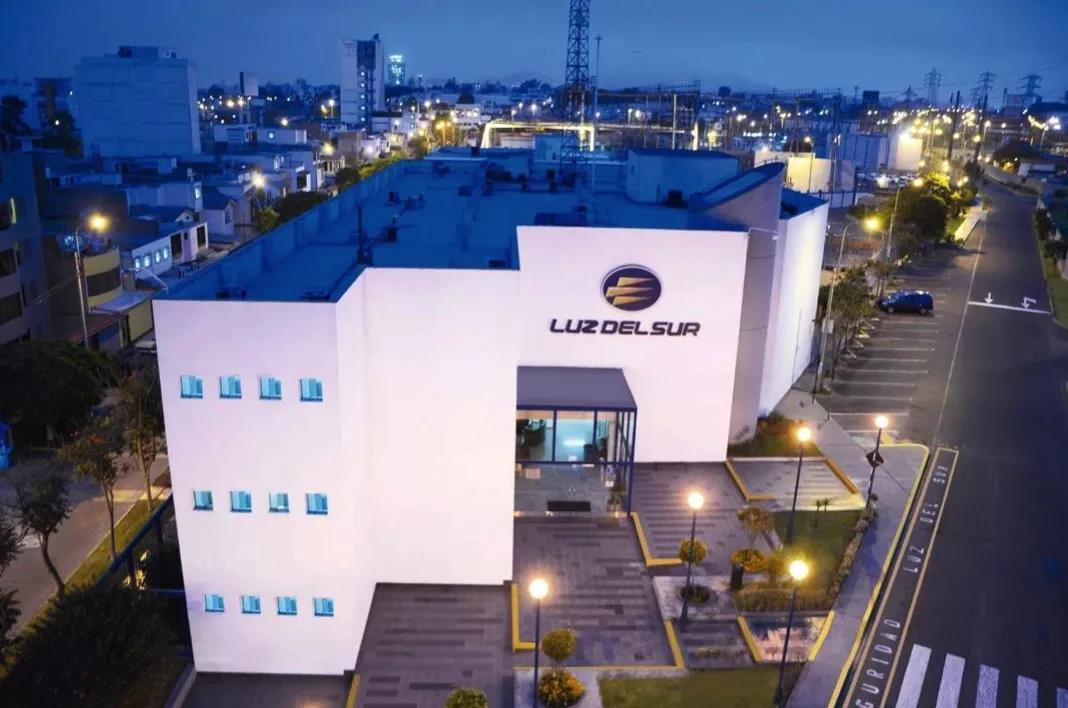 三峡集团35.9亿美元完成收购秘鲁电力公司-《国资报告》杂志